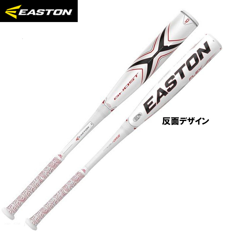 200 yen is off by use of coupon! EASTON Easton rubber-ball baseball bat  (for the public) composite bat ghost X evolution NA19GXE 2019 spring MODEL