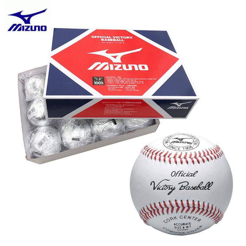 【あす楽】ミズノ 野球 硬式ボール ビクトリー 高校試合球 1ダース 1BJBH10100