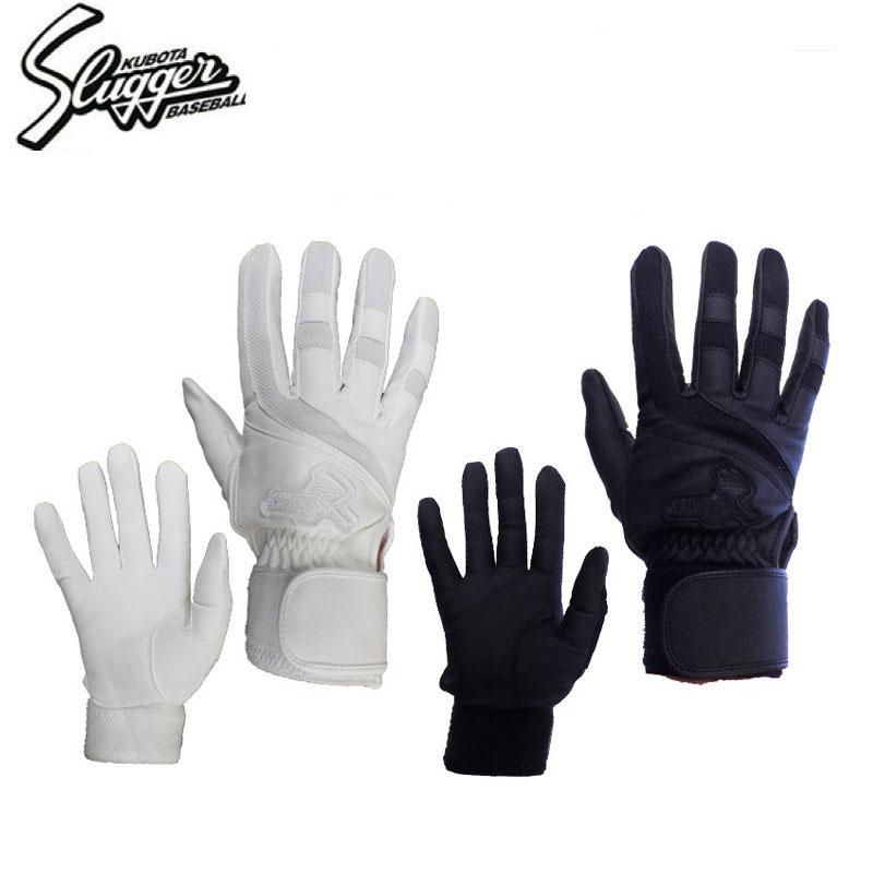 久保田スラッガー メール便配送 安値 バッティング手袋 片手用 右手 物品 S207-R 左打者用