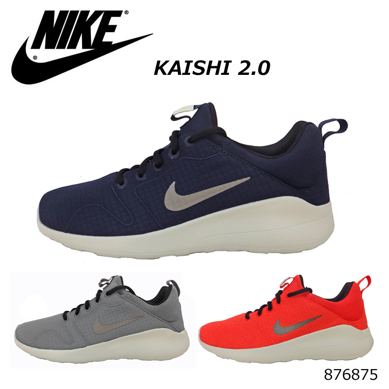 7360e6cad19 A modern running silhouette. The ナイキカイシ 2.0 men s shoes are light