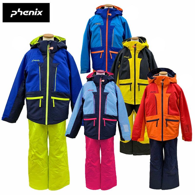 2020冬 phenix フェニックス 完売 スキーウェア 上下セット 超激安特価 ジュニア マッシュ 男の子 子供用 ボーイズ PSAG22P83 ツーピース キッズ 小学生