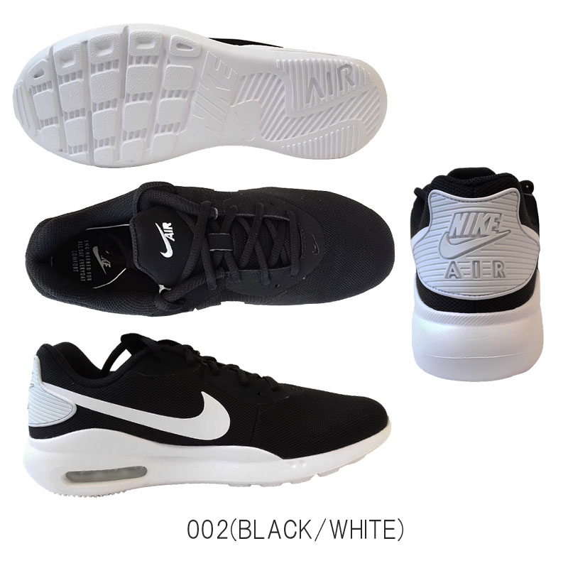 NIKE Nike NIKE AIR MAX OKETO ナイキエアマックスオケト AQ2235 casual shoes sneakers men shoes