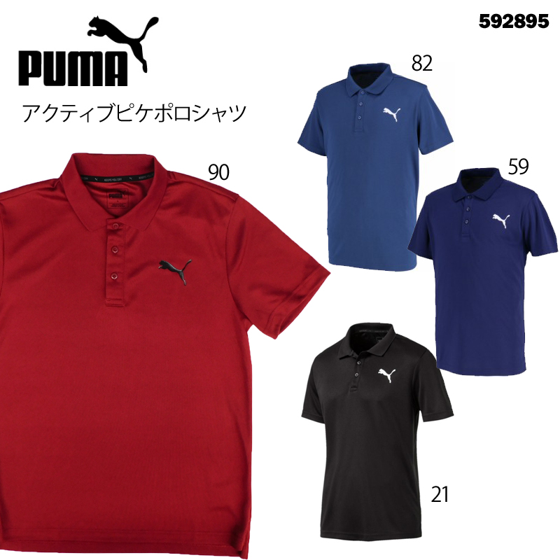 c8e9a6b482 Possible PUMA Puma men polo shirt active picket polo shirt 592895