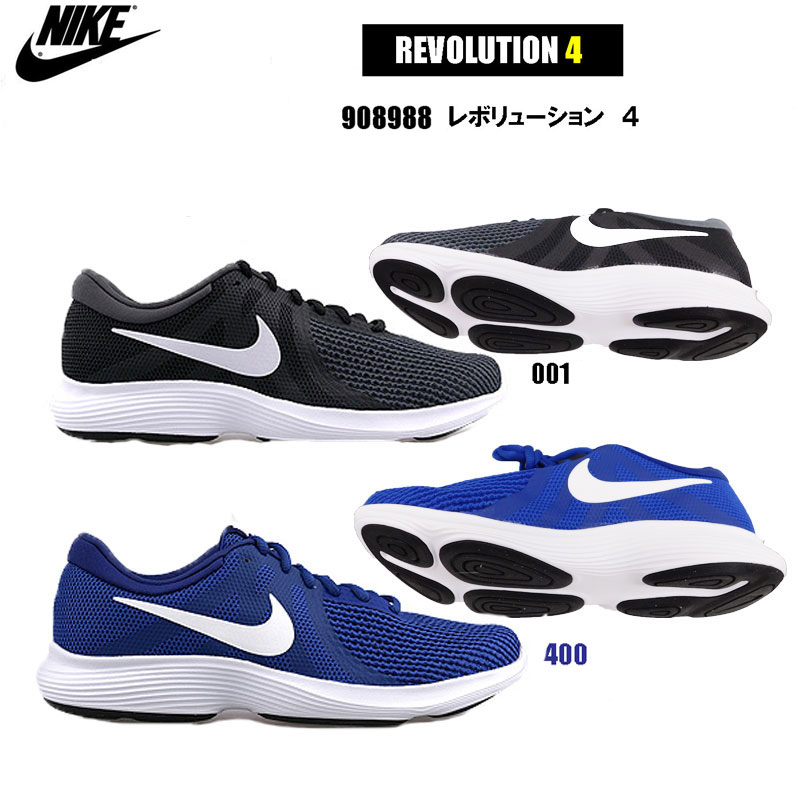 aab75945af7e It is 200 yen OFF by use of coupon! Nike running shoes revolution 4 NIKE  REVOLUTION 4 908988 2018 SS MODEL