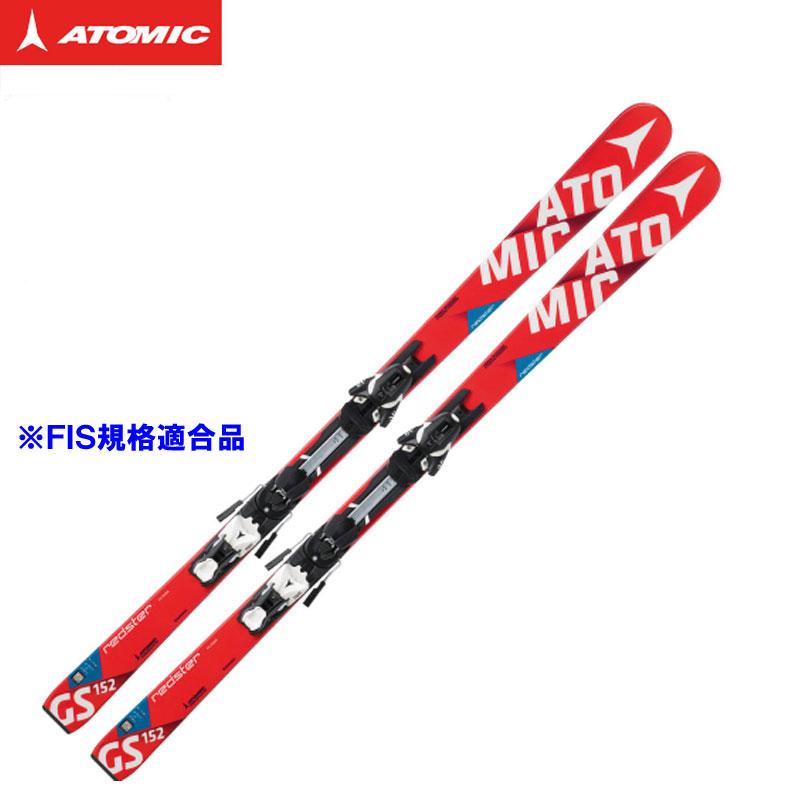 クーポン使用で200円OFF!!アトミック・ジュニア大回転スキー  ジュニアスキー板/ビンディング 2点セット REDSTER FIS GS JR SMT+ XTO 12 RACE