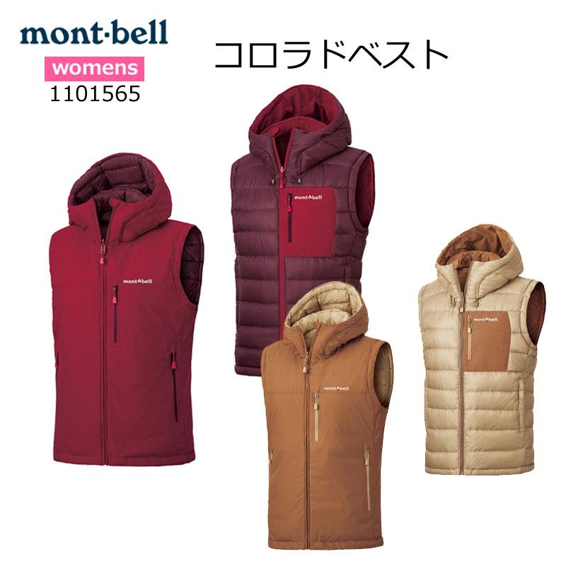 【送料無料】mont-bell モンベルコロラドベスト Women's1101565