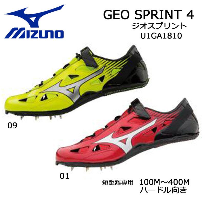 MIZUNO ミズノ 陸上スパイクジオスプリント4(ユニセックス) 短距離・ハードルU1GA1810