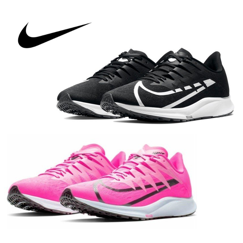 new product 6d78d b6c98 The Nike zoom that got a hint to a runner of the Ekiden of Japan Zoom Air  where a previous foot part had the fried rival built-in
