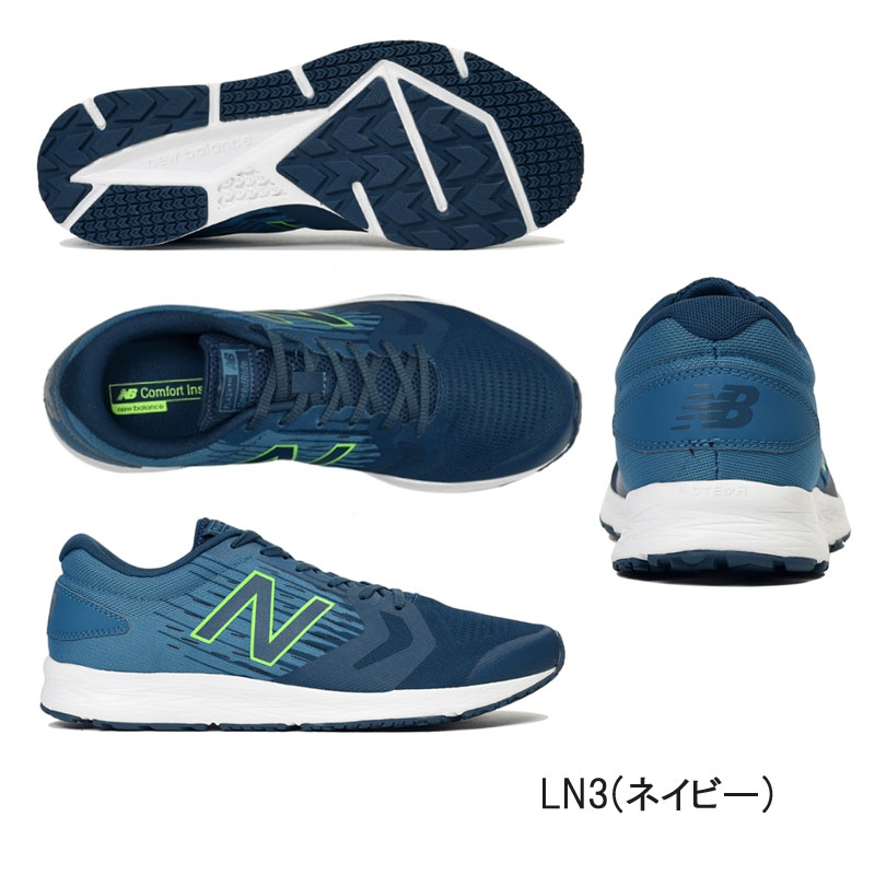 buy new balance shoes online malaysia