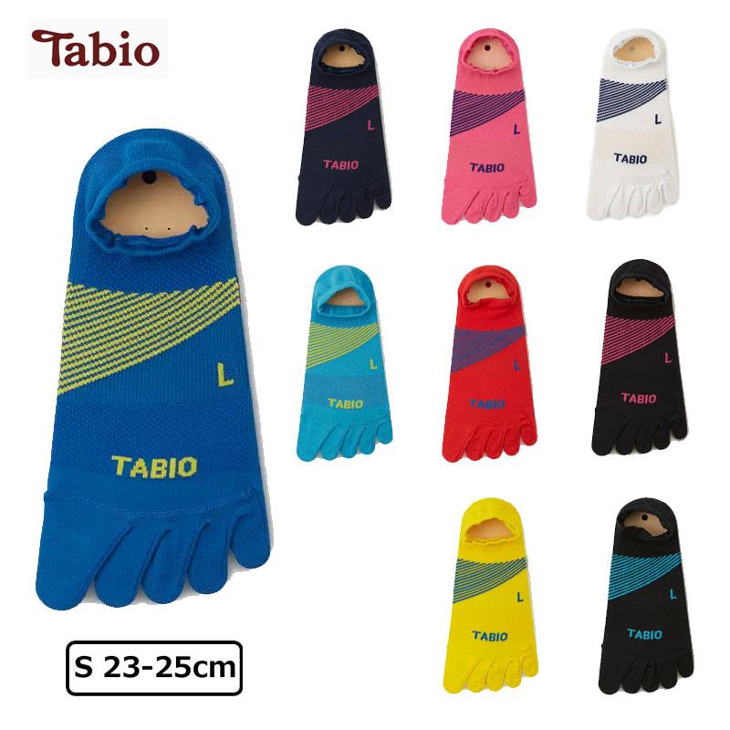 走る足の為にうまれた機能 Tabio タビオ tabio 23-25cm ファッション通販 五本指ソックスレーシングソックスランニングソックス靴下 071120042S 時間指定不可 TABIOTF