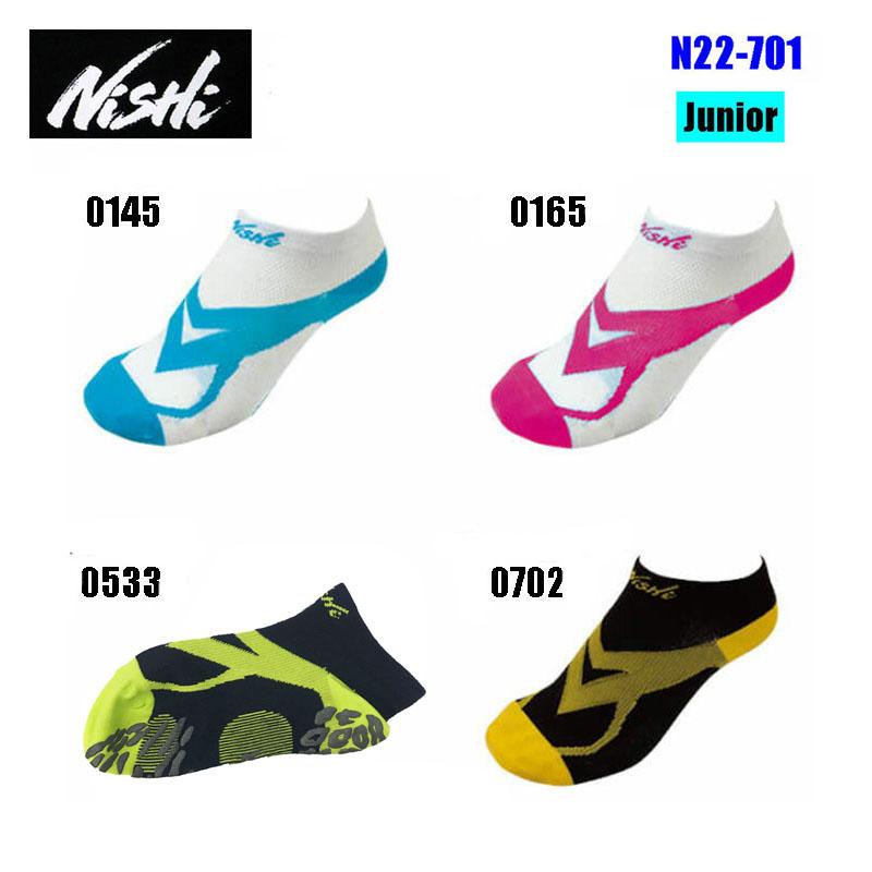 NISHI ふるさと割 ニシ スポーツグリップライダーVVホールドレーシング ふるさと割 ソックスJr. N22-701