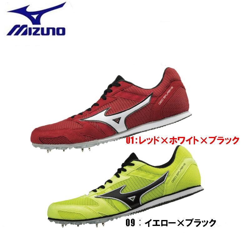 【送料無料】MIZUNO ミズノ Track & Field Spike 陸上用スパイク ジオスプラッシュ6GEO SPLASH6U1GA18142018NEW Color