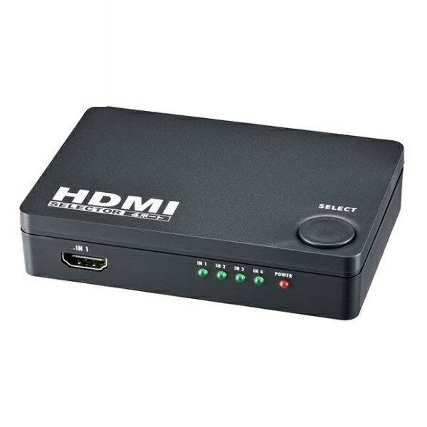 【楽天市場】『送料無料』HDMIセレクター 4K対応 ブラック 4入力1出力 切替器 OHM 05-0577 AV