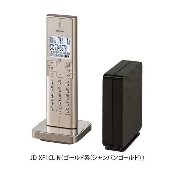 『送料無料』シャープ デジタルコードレス電話機 送信機+子機1台 シャンパンゴールド JD-XF1CL-N