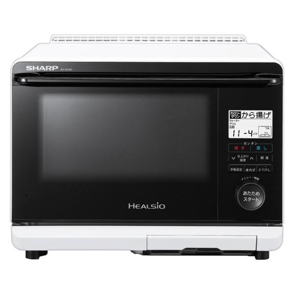 『送料無料』シャープ ウォーターオーブンレンジ ヘルシオ ホワイト 26L 1段調理 AX-AS400-W