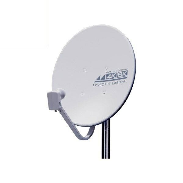 『送料無料』日本アンテナ 4K/8K対応 BS・110°CSアンテナ 50cm型 2.1kg アンテナ単体モデル 50SRL
