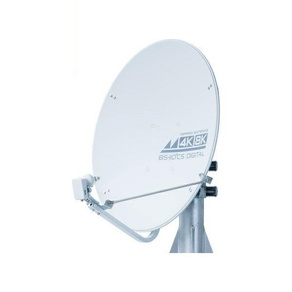 エントリーでポイント6倍!『送料無料』日本アンテナ 4K/8K対応 BS・110°CSアンテナ 75cm型 7.8kg アンテナ単体モデル 75SRL2