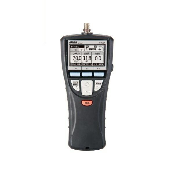 \ポイント5倍/『送料無料』日本アンテナ 4K/8K対応 デジタルレベルチェッカー HDLC1 地デジ・BS・110°CSデジタル アンテナ測定器
