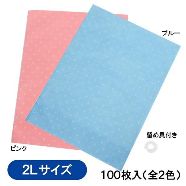 \ポイント5倍/『送料無料』ラッピング用ギフトバック キラキラギフト袋 不織布 2Lサイズ(450×590×底180mm) ブルー・ピンク 100枚入 SP-KG-2L-100P