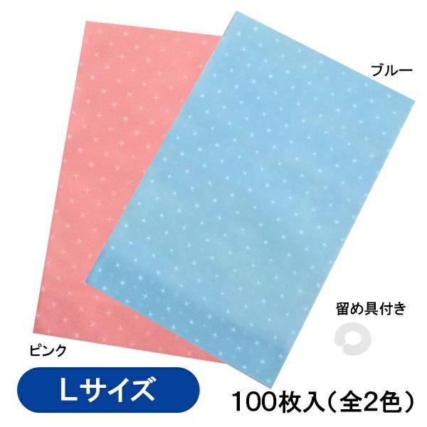 \ポイント5倍/『送料無料』ラッピング用ギフトバック キラキラギフト袋 不織布 Lサイズ(320×500×底120mm) ブルー・ピンク 100枚入 SP-KG-L-100P