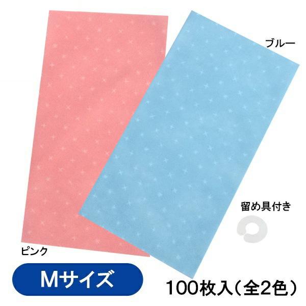 『送料無料』ラッピング用ギフトバック キラキラギフト袋 不織布 Mサイズ(240×440mm) ブルー・ピンク 100枚入 SP-KG-M-100P