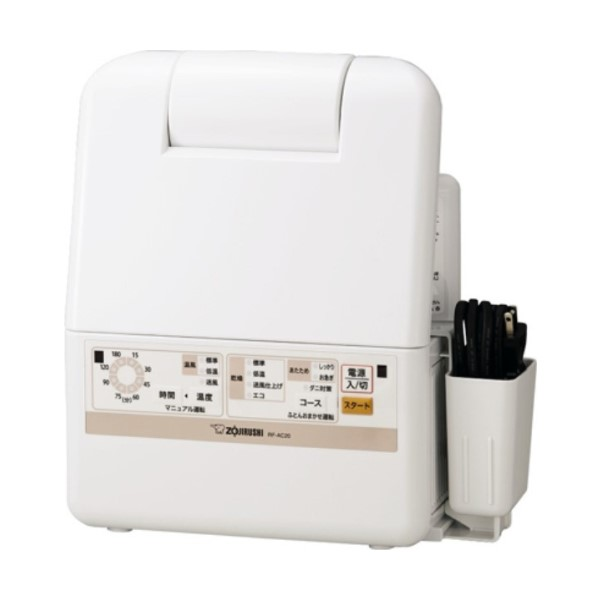 \ポイント5倍/『送料無料』象印 ふとん乾燥機 スマートドライ マット&ホース不要 ホワイト RF-AC20-WA