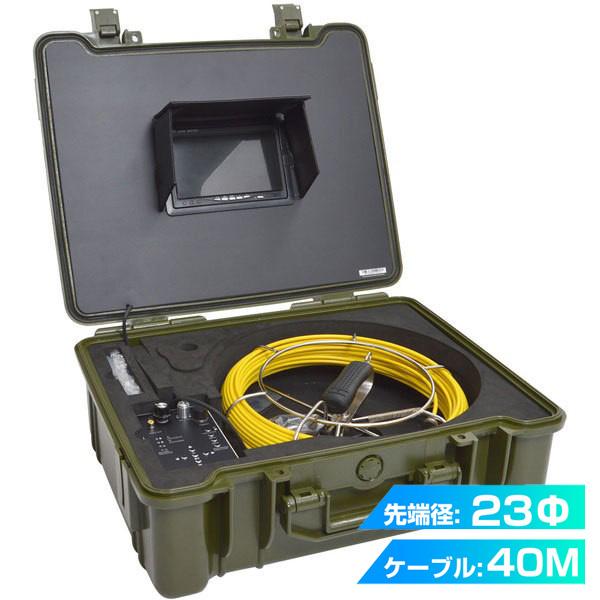 『送料無料』サンコー 配管用内視鏡スコープ「premier」 40M メーターカウンター付き 高品質工業内視鏡 CARPSCA41