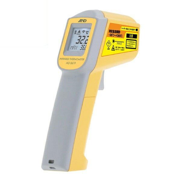 \エントリ&カードポイント14倍/『送料無料』エー・アンド・デイ レーザーマーカー付き 赤外線放射温度計 AD-5619 温度計 温度測定 表面温度 計測器具 A&D