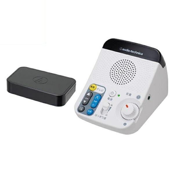 \エントリーでポイント6倍/『送料無料』オーディオテクニカ 赤外線コードレススピーカー テレビリモコン内蔵型 AT-SP450TV