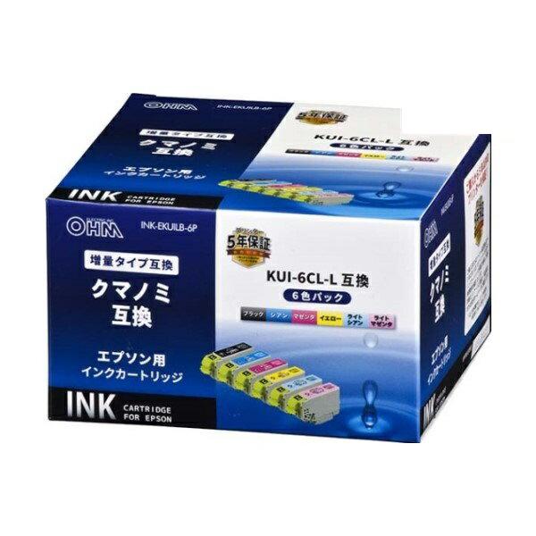 \エントリ&カードポイント14倍/『送料無料』OHM エプソン クマノミ KUI-6CL-L互換インク 6色パック 01-4319 INK-EKUILB-6P