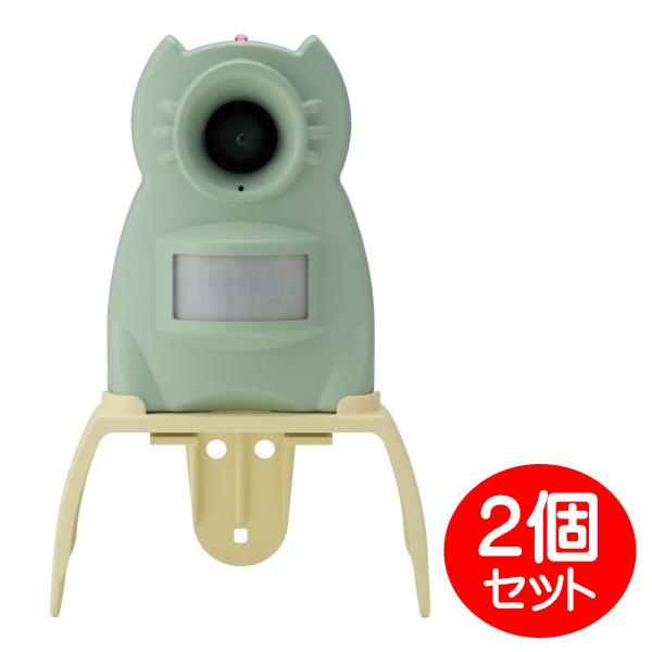 『送料無料』ユタカメイク 猫よけ ガーデンバリアミニ 2台セット 電池式(別売) GDX-M-2P 猫 ネコ 退治 撃退 糞尿 対策