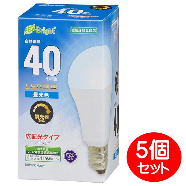 \エントリ&カードポイント14倍/『送料無料』OHM LED電球 40形相当 550lm 昼光色 5個セット E26 広配光180° 密閉形器具対応 調光器対応 06-3618 LDA5D-GDAS20-5P