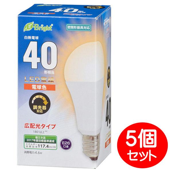 \エントリ&カードポイント14倍/『送料無料』OHM LED電球 40形相当 540lm 電球色 5個セット E26 広配光180° 密閉形器具対応 調光器対応 06-3617 LDA5L-GDAS20-5P