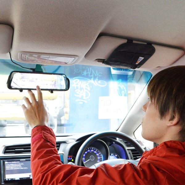 \ポイント5倍/【送料無料】サンコー ドラレコ ルームミラーがリアモニターになる!前後撮影ドライブレコーダー2 MIRDRV72