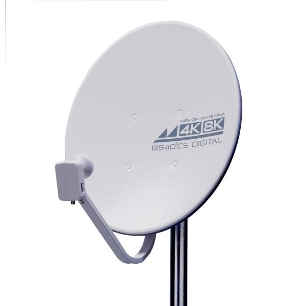 \ポイント5倍/『送料無料』日本アンテナ 4K/8K対応 BS・110°CSアンテナ 50cm型 1.8kg アンテナ単体モデル 50SRL1