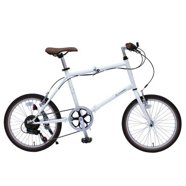 『送料無料』シトロエン 折りたたみ自転車 20インチ FD-MINIVELO206SG MG-CTN206G 『メーカー直送・代金引換不可・キャンセル不可』
