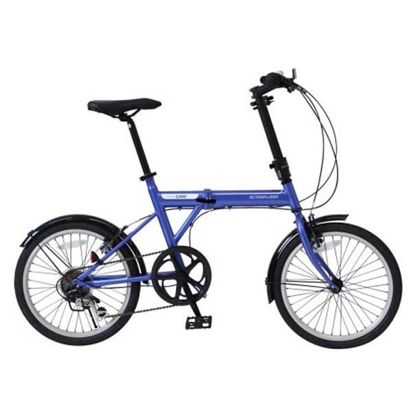『送料無料』アクティブ911 ノーパンク 折りたたみ自転車 20インチ ブルー ミムゴ FDB206SF MG-G206NF-BL ノーパンクタイヤ 自転車 『メーカー直送・代金引換不可・キャンセル不可』
