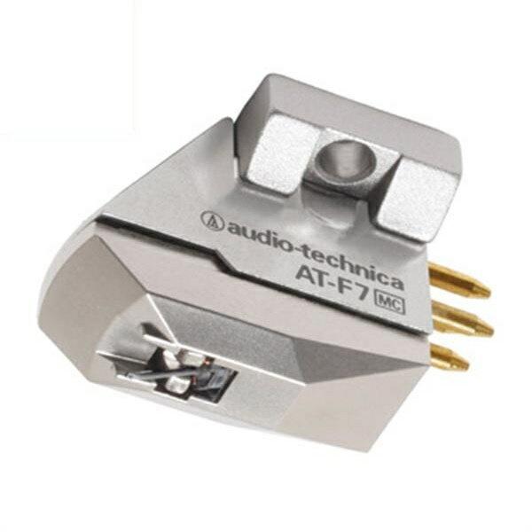 \ポイント5倍/『送料無料』オーディオテクニカ MC型カートリッジ AT-F7