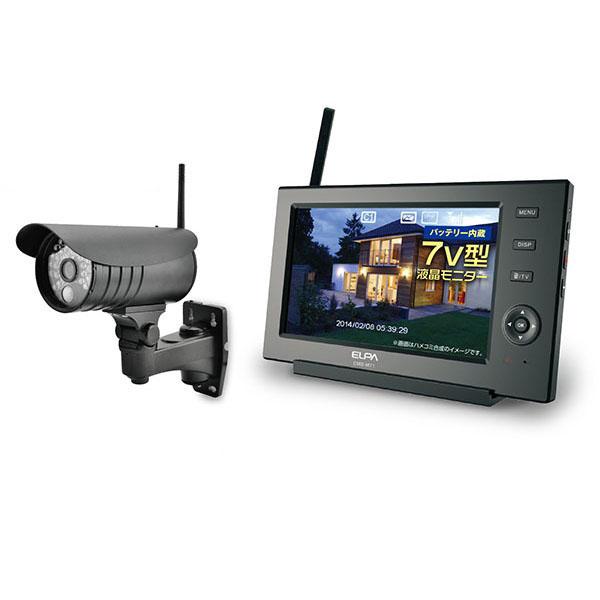 『送料無料』ELPA ワイヤレスセキュリティカメラ 防水型カメラ×1台+モニターセット CMS-7110 防犯カメラ ワイヤレス 屋外 防犯 防災用品