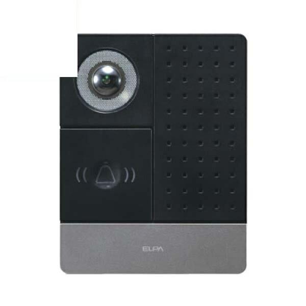 \ポイント5倍/『送料無料』ELPA DECTワイヤレステレビドアホン 増設用玄関カメラ DHS-C22