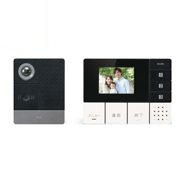 最大ポイント4倍!『送料無料』ELPA DECTワイヤレステレビドアホン 玄関カメラ+親機セット DHS-SM2030