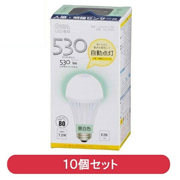 \ポイント5倍/『送料無料』OHM 人感・明暗センサー付きLED電球 10個セット 7.2W/530ルーメン E26 昼白色 LDA7N-HR5