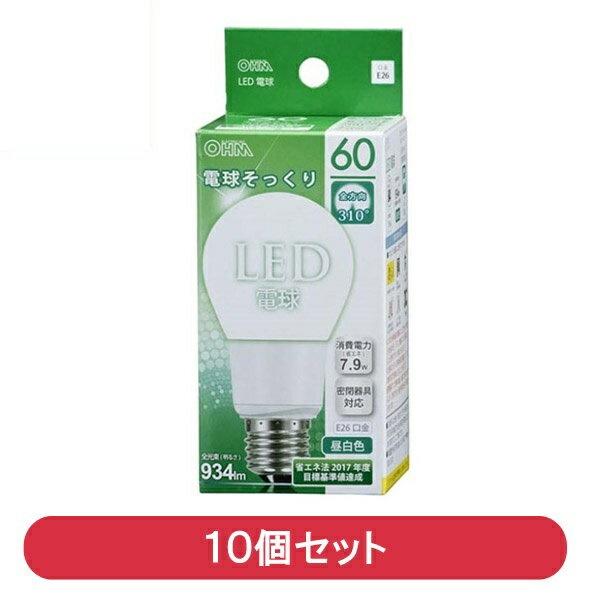 最大ポイント4倍!『送料無料』オーム電機 LED電球 10個セット 60W相当/934lm 昼白色 E26 全方向配光タイプ・密閉形器具対応 LDA8N-GAG9-10P