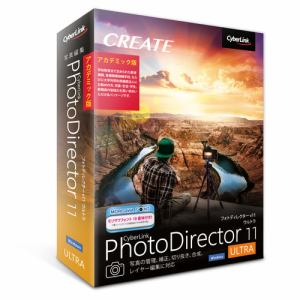 CyberLink PhotoDirector 11 Ultra アカデミック版WxoCerdB