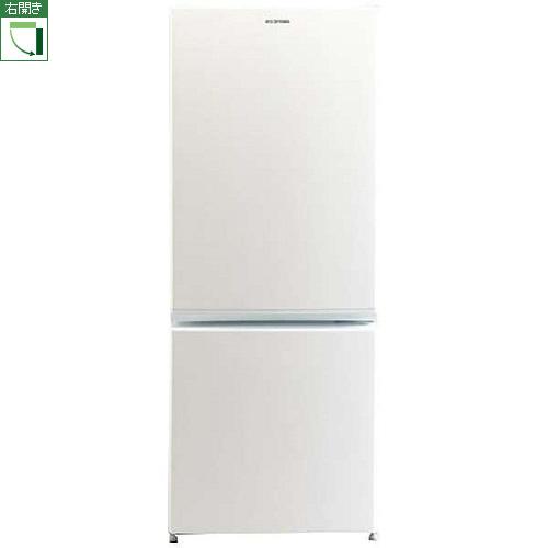 【設置+リサイクル(別途料金)+長期保証】アイリスオーヤマ AF156ZWE(ホワイト) 2ドア冷蔵庫 右開き 156L