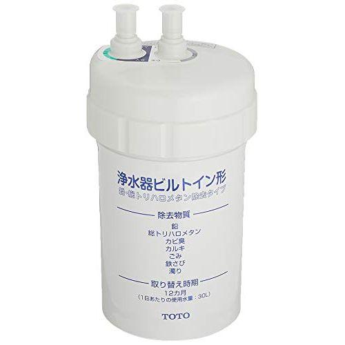 TOTO TH634-1 ビルトイン形浄水器兼用混合栓用 カートリッジ 5物質除去 1個入