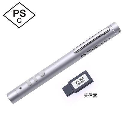 サクラクレパス ラビット レーザーポインターRX-7G グリーンレーザー光/単4電池仕様