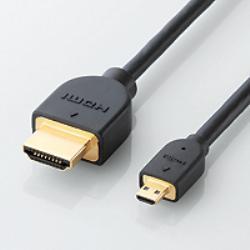 エレコム DH-HD14EU10BK 至高 ブラック HDMI-Microケーブル イーサネット対応 高級品 1m