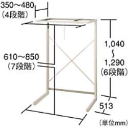 【設置】シャープ KD-3S3-C(ベージュ) 衣類乾燥機 専用ユニット台(据置きタイプ)
