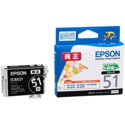 エプソン 新作販売 数量限定 ICBK51 純正 小容量タイプ ブラック インクカートリッジ
